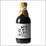 鎌田さんのぽん酢