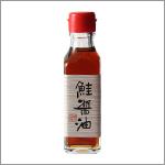 鎌田さんの鮭醤油