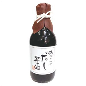鎌田さんのだし醤油300